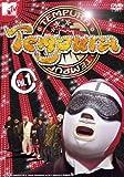 TEMPURA Vol.1 [DVD]