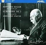 Elgar/Payne 画像