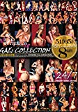 ONEMORE GAL SERIES BEST GAL's COLLECTION  51作品65人の完全Complete版 8時間 [DVD]