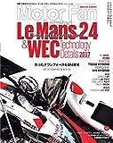 ル・マン/WECのテクノロジー 2017 (モーターファン別冊)