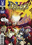 LEGENDZ TALE OF THE DRAGON KINGS 3 [DVD]
