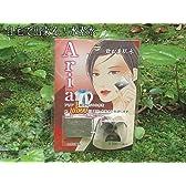 水素水 生成器 還元水 『 水素生成 プレート アリア 』 美容と健康にオススメ         日本製