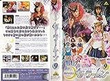 美少女戦士セーラームーン(9) [VHS]