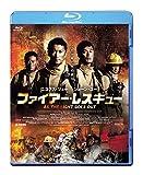 ファイアー・レスキュー【Blu-ray】[Blu-ray/ブルーレイ]