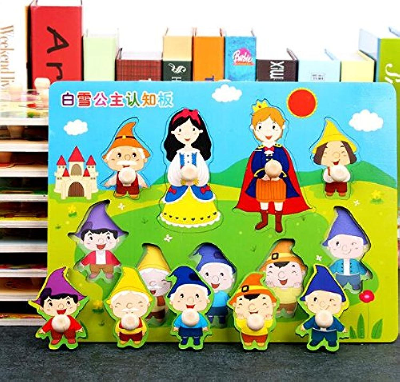 HuaQingPiJu-JP 子供のためのクリエイティブ木製の就学前の幾何学的形状のパズルボード教育Puzzle_Snowホワイト
