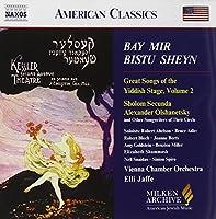 Milken Arch Amer Jewish Music: Bay Mir Bistu