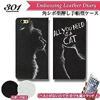 chatte noir iPhone6s ケース iPhone6 ケース 手帳型 おしゃれ 猫 ネコ ねこ Kitty Cat キャット にゃー meow Animal B シボ加工 高級PUレザー 手帳ケース ベルトなし