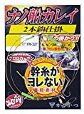 がまかつ(Gamakatsu) ナノ船カレイ仕掛 2本鈎 FR227 14号-ハリス5. 42257-14-5