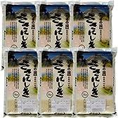 【平成23年産】 ささにしき 山形県村山市鈴木農園産 (30kg(キロ)(5kg×6袋))