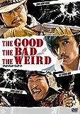 グッドバッドウィアード DVD