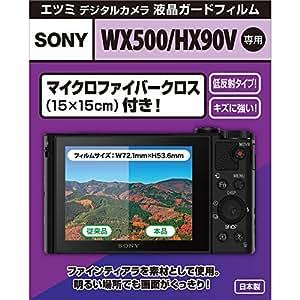 【アマゾンオリジナル】 ETSUMI 液晶保護フィルム デジタルカメラ液晶ガードフィルム SONY Cyber-shot WX500/HX90V対応 ETM-9242