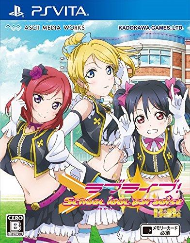 ラブライブ!  School idol paradise Vol.2 BiBi (通常版)