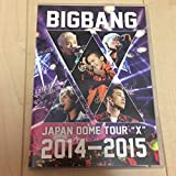 メンズ レザージャケット 新品 BIGBANG Live DVD 2014 - 2015