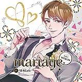 mariage-マリアージュ- Vol.1 -峯岸達己編-/切木Lee