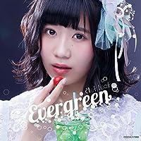 Evergreen(Type-B)