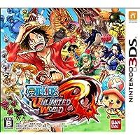 ワンピース アンリミテッドワールド R - 3DS