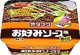 サッポロ一番 オタフクお好みソース味焼そば 129g×12個