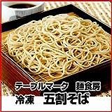 【冷凍】【4袋x2cs】 麺食房 五割そば 230g ×5個 テーブルマーク