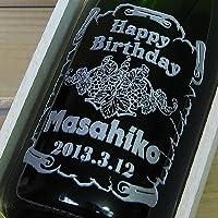 【エッチング・彫刻ボトル】お誕生日のお祝いに名前を入れたお酒を贈ろう!シャンパン(白) 750ml(名入れ)【木箱入り】