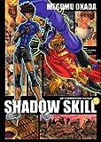 SHADOW SKILL(5) (KCデラックス アフタヌーン)