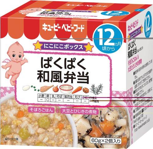 キユーピーベビーフード ぱくぱく和風弁当 (60g×2個入り)×4個