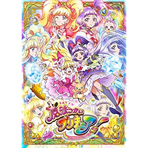 魔法つかいプリキュア! Blu-ray vol.4