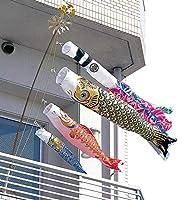 こいのぼり 豊久 ダイヤ鯉 鯉のぼり ベランダ用 2mセット スターゴールド鯉 金波吹流 マルチベランダホルダー 家紋・名前入れ可能 mo-734294