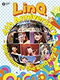 LinQ 4th Anniversary 〜 Welcome to the LinQworld !! 〜(DVD)