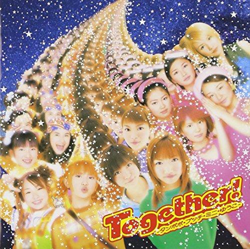 Together!-タンポポ・プッチ・ミニ・ゆうこ-