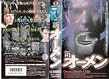 新オーメン【字幕版】 [VHS]