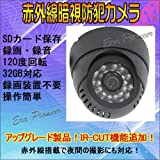 【販売元: ERAPIONEERSTORE】グレードアップ!【IR-CUT機能追加】 防犯カメラ 監視カメラ/SDカード録画/録音/赤外線LED/暗視/32GB対応/夜間撮影可/家庭用/防犯カメラ/PCカメラ/ウェブカメラ/録画/SDカード録画/ビデオカメラ 小型/小型 カメラ/ミニカメラ k802e