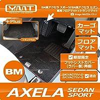 YMT BM系アクセラセダン フロア+ラゲッジマット ブラック×レッドステッチ -