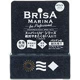 BRISA MARINA(ブリサ マリーナ) 日焼け止めUVスティック EX (ホワイト) 10g [SPF50+ PA…