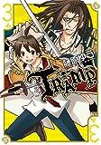 TRAMP. 3巻 (IDコミックス ZERO-SUMコミックス)