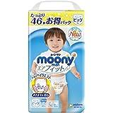 【パンツ ビッグサイズ】ムーニーマン男の子 エアフィット (12~22kg)46枚