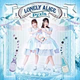 LONELY ALICE♪PyxisのCDジャケット