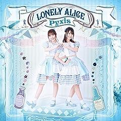 LONELY ALICE♪Pyxis