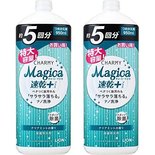 チャーミーマジカ 食器用洗剤 速乾+ クリアミントの香り 詰替 950ml×2個