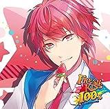 鮮度100%のキスCD 「FRESH KISS 100%」 1st Twinkle リオン CV.下野 紘