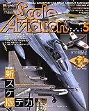 Scale Aviation (スケールアヴィエーション) 2006年 05月号 [雑誌]