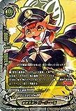 バディファイトX(バッツ)/舎弟見習い ゴーゴー・剛(超ガチレア)/Reborn of Satan