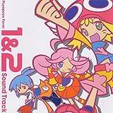 ぷよぷよフィーバー 1&2 サウンドトラック