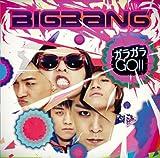 Top Of The World♪BIGBANGのCDジャケット