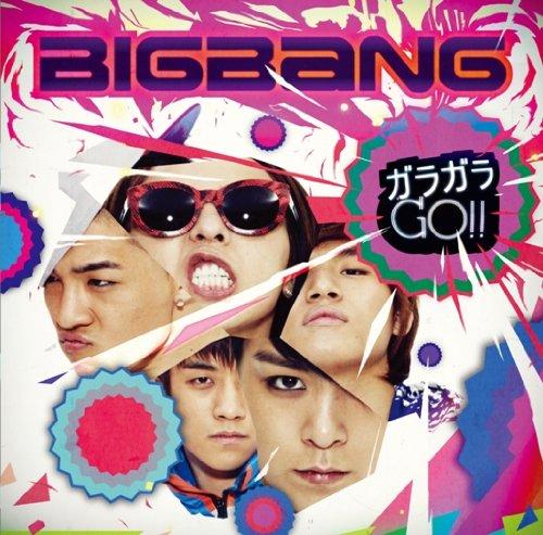 【GARAGARA GO!!(ガラガラ GO!!)/BIGBANG】歌詞&タイトルの意味を徹底解釈!の画像