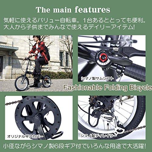 M-103 折畳自転車16・6SP 3枚目のサムネイル