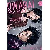OWARAI AND READ