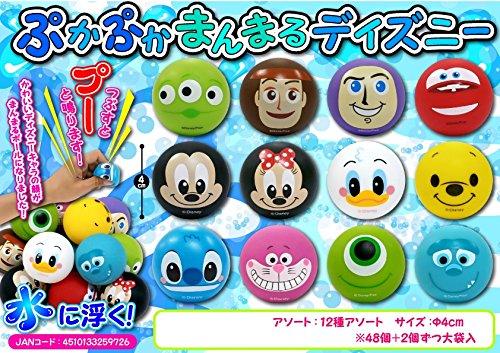 【景品向け商品】ぷかぷかまんまるディズニー50個