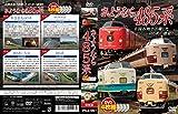 さようなら485系【DVD4枚組】