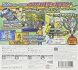 イナズマイレブンGO2 クロノ・ストーン ライメイ (特典なし) - 3DS 画像