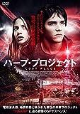 ハープ・プロジェクト[DVD]